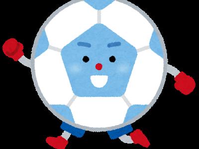 サッカー・Jリーグの「節」とは?意味と使い方をわかりやすく解説
