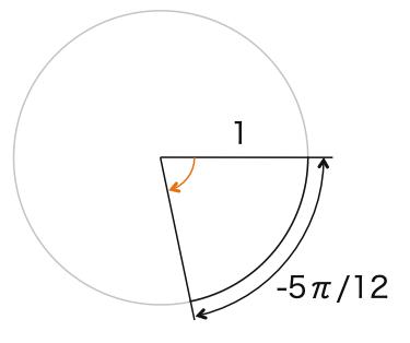 高校数学II_三角関数2_弧度法_図13