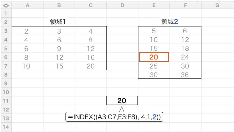 Excel_INDEX_図17