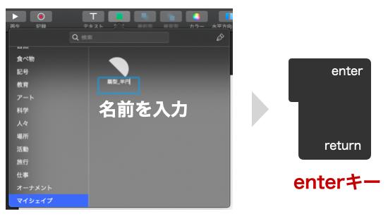 Keynote_扇形の作り方_180度_図12