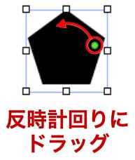 Keynote_正三角形の作り方図4