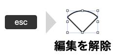 Keynote_扇形の作り方_90度_図13