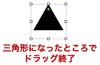 Keynote_正三角形の作り方図6