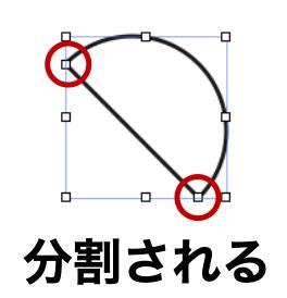 Keynote_円弧の作り方_180度_図13