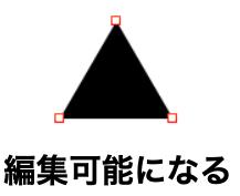 Keynote_正三角形の作り方図8