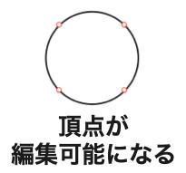 Keynote_円弧の作り方_90度_図6