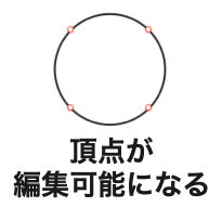 Keynote_扇形の作り方_180度_図6